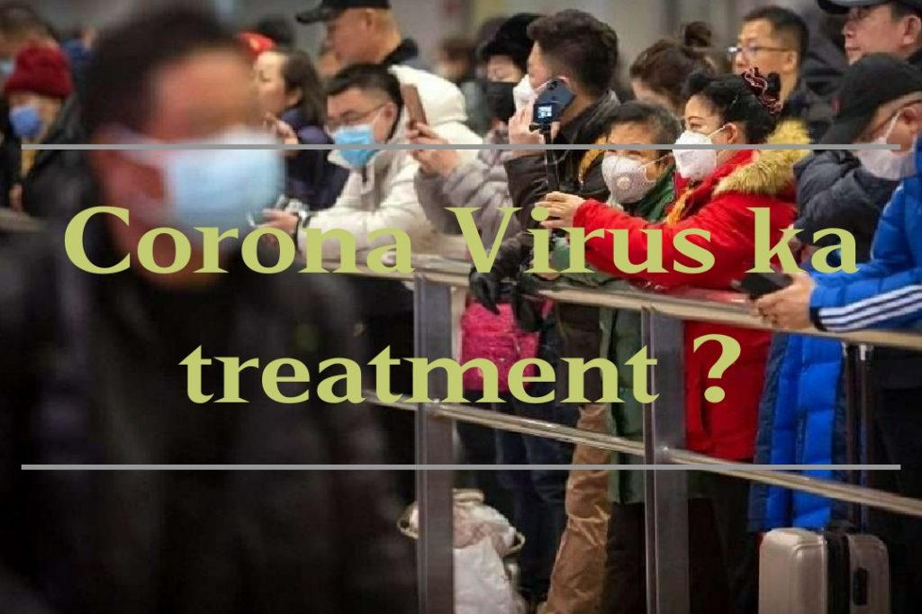 Corona virus kya hai ?