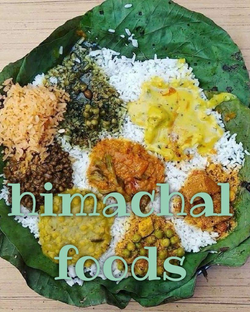 Culture of Himachal Pradesh in Hindi