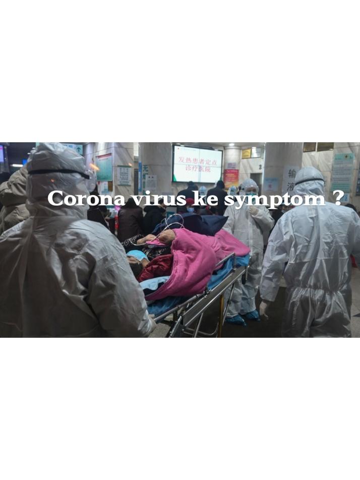 Corona virus kya hai ? Aur Iski Puri Information
