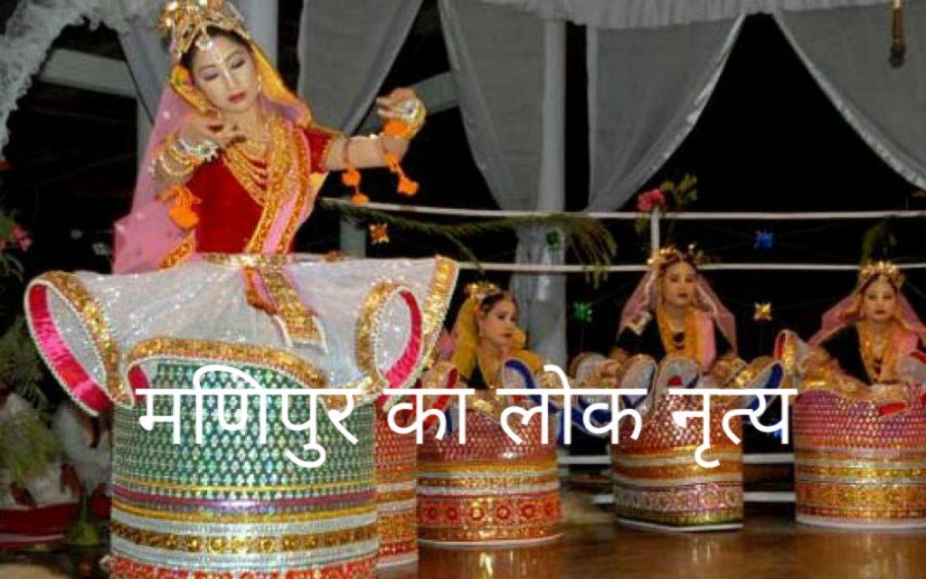 manipur full information Hindi