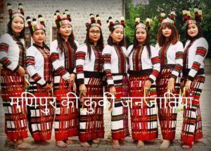 मणिपुर की कला और संस्कृति की पूरी जानकारी